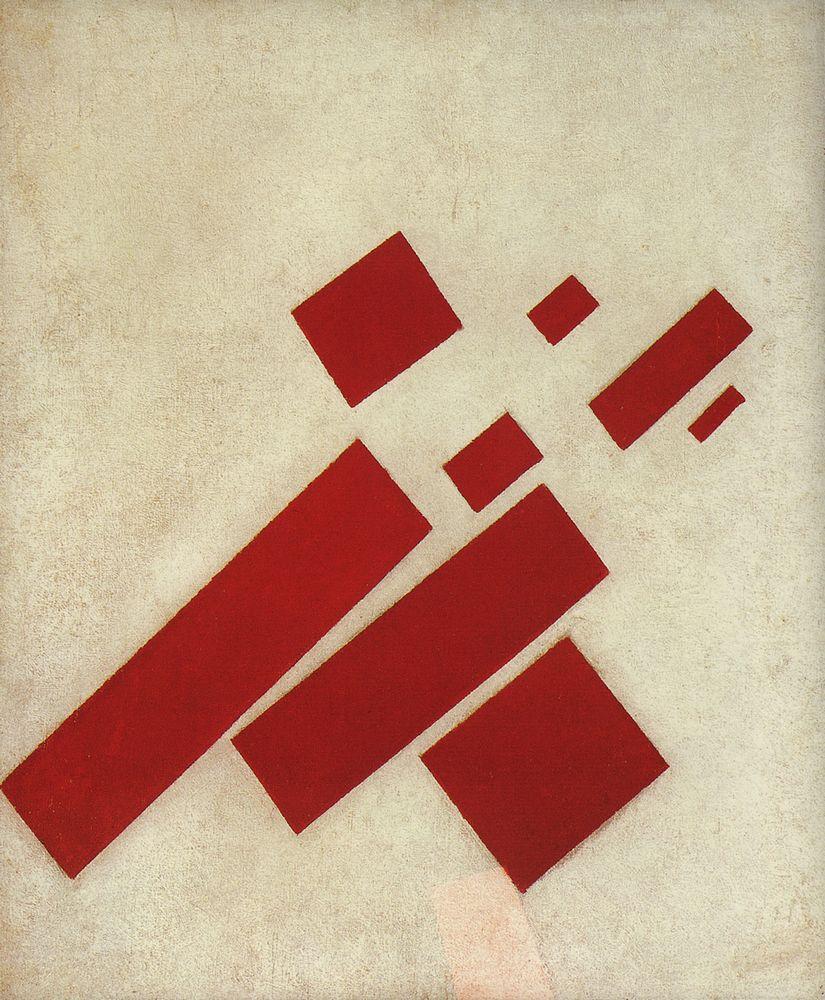 Kazimir-Malevic-Work